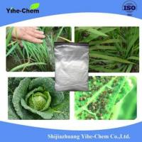 Buy cheap Fungicide and Acaricide Fenpyroximate 95 TC from wholesalers