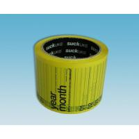 China opp printing tape adhesive tape products on sale
