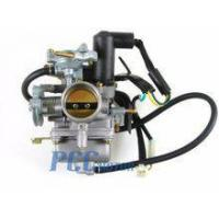 Wholesale Cheap Chinese ATV Parts from china suppliers