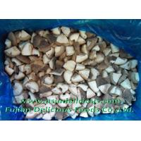 Wholesale IQF Mushrooms IQF Shiitake Mushroom 1/4 from china suppliers