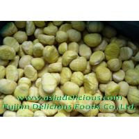 Wholesale IQF Nuts IQF Early Chestnuts Meat from china suppliers
