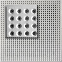 Buy cheap Smallpox Sound-absorbing Serie Product:TX-01Q from wholesalers