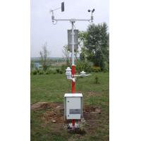 Buy cheap FRT X07A Automatic Weather Station from wholesalers