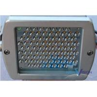 Buy cheap Industrial stroboscopic LED array light source from wholesalers