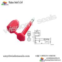 Buy cheap bolt seal Model:WDM-BS238 from wholesalers