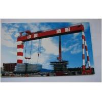 Wholesale EUROMECRANES Shipyard Cranes from china suppliers