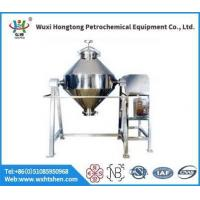 Wholesale SZG Series Rotary Double Cone Vacuum Dryer from china suppliers