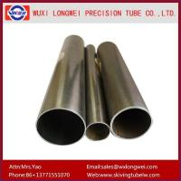 Buy cheap Honed Tube ST52 Steel /2 Inch Hydraulic Seamless Tube from wholesalers