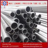 Buy cheap Cold Drawn Tube Small Diameter Thin-walled Seamless Steel Tube from wholesalers
