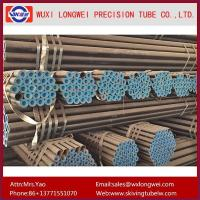 Buy cheap Cold Drawn Tube 16Mn 25mn 37Mn Precision Cold Drawn Seamless Steel Pipe from wholesalers