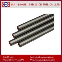 Buy cheap Honed Tube High Precision Seamless Stainless Steel Hydraulic Tube from wholesalers