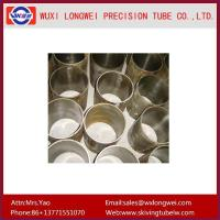 Buy cheap Honed Tube Precision Heavy Wall Seamless Honed Tube from wholesalers