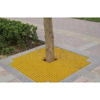 Buy cheap Tree Cover from wholesalers