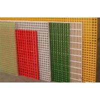 Buy cheap Glass Fiber Grating from wholesalers
