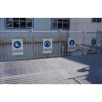 Buy cheap Power Plant Platform Steel Grating from wholesalers