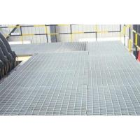 Buy cheap Plant Plank Steel Grating from wholesalers