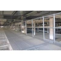 Buy cheap Parking Space Steel Grating from wholesalers