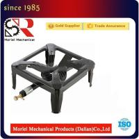 Buy cheap Cast Iron Burners from wholesalers