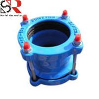 Buy cheap Cast Iron Coupling and Adaptor from wholesalers