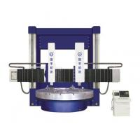 Buy cheap CNC Double-column vertical lathe from wholesalers