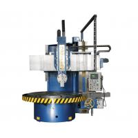 Buy cheap Single-column vertical lathe from wholesalers
