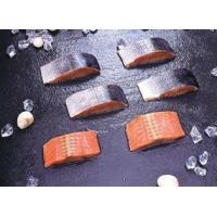 Buy cheap Salmon Portion Skin On from wholesalers