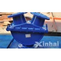 Buy cheap Y-Ball Valve from wholesalers