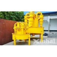 Buy cheap Cyclone Unit from wholesalers