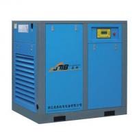 Buy cheap Direct connected portable air compressor Screw Air Compressor from wholesalers