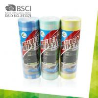 Buy cheap Spunlaced Cleaning Cloth in Perforated Roll Use in Home Hospital Hotel Etc. from wholesalers