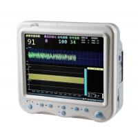 Buy cheap Depth of Anesthesia Multi-parameter Monitor Series from wholesalers