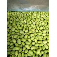 Frozen vegetables Frozen Soybean