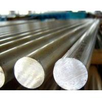 Wholesale Steel round bar from china suppliers