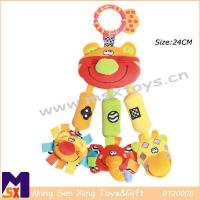 Buy cheap Baby Rattle Toys Hanging Soft Musical Toy for Kids Gifts from wholesalers