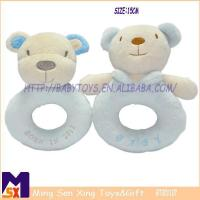 Buy cheap Baby Rattle Toys Custom Plush Bear Rattle Toy from wholesalers
