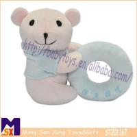 Buy cheap Baby Rattle Toys Plush Baby Ring Rattle Toys from wholesalers