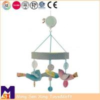 Buy cheap Baby Musical Mobile Musical Cot Mobile for Children from wholesalers