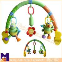 Buy cheap Stroller Activity Bar Baby Arch Toy for Stroller from wholesalers