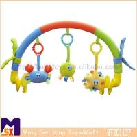 Buy cheap Stroller Activity Bar Baby Stroller Arch Toy from wholesalers