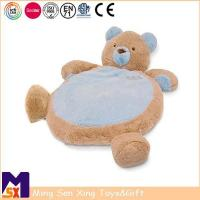 Buy cheap Baby Mat Plush Bear Soft Baby Play Mat from wholesalers