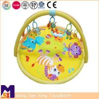 Buy cheap Baby Mat Baby Gym Baby Activity Play Mat from wholesalers