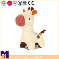 Wholesale Baby Developmental Toys Musical Soft Stuffed Giraffe Toy from china suppliers
