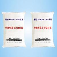 Wholesale Tundish Refractories name: Tundish permanent lining gravity casting material from china suppliers