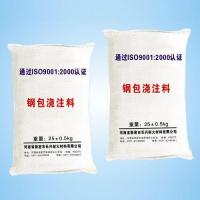 Wholesale Ladle Refractories name: Ladle castable from china suppliers