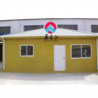New Construction Material EPS Cement Board House