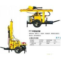 small hammer hydraulic hydrography water drilling rigs for sale
