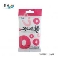 Personal Care Wipe CW105-2