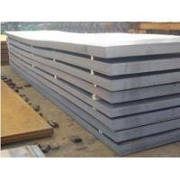 Wholesale bulk rina plate marine steel from china suppliers