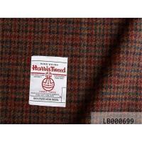 Wholesale Harris Tweed Clothing Import from china suppliers