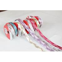 Wholesale Apparel,Textiles & Accessories High Quality Satin Ribbon Promotion Price from china suppliers